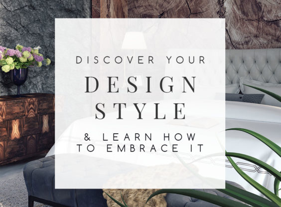 Are You Staying True to Your Personal Design Style in Your Home?