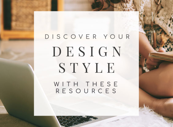 Struggling to define your design style? Knowing your style is the first step to decorating a home you'll truly love but if you respond to a variety of styles, it's not always easy! These resources will help you discover your decorating style so you can move forward and decorate your home with confidence.